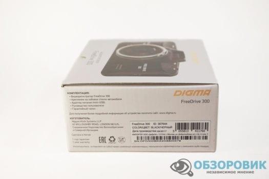 DSC03457 1500x1000
