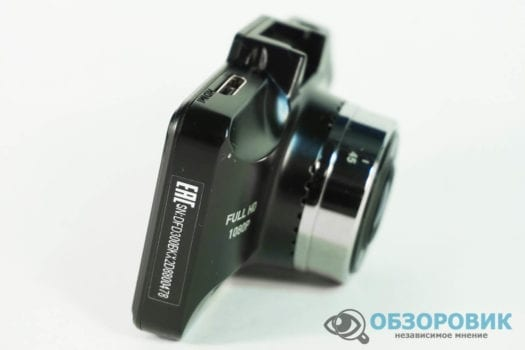 DSC03506 1500x1000 525x350 - Обзор Digma FreeDrive 300. Высокие стандарты