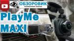 САйт 150x83 - Обзор NAVITEL T700 3G. Больше чем навигатор