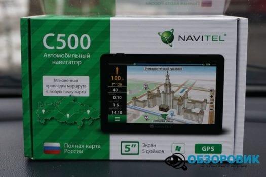 Обзор навигагора NAVITEL C500 1 525x350 - Обзор бюджетного навигатора NAVITEL C500