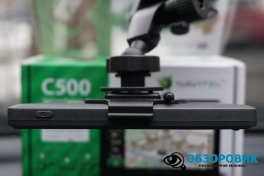 Обзор навигагора NAVITEL C500 16 525x350 - Обзор бюджетного навигатора NAVITEL C500