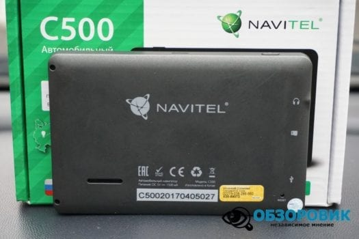 Обзор навигагора NAVITEL C500 19 525x350 - Обзор бюджетного навигатора NAVITEL C500