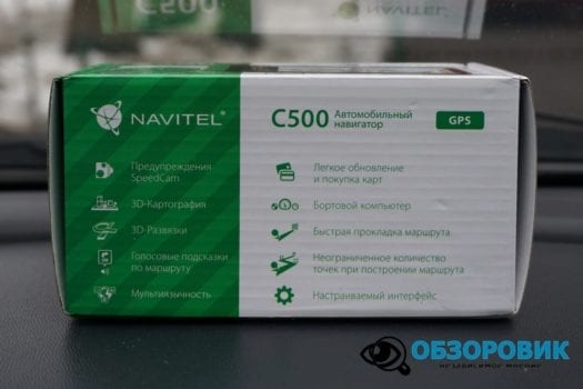 Обзор навигагора NAVITEL C500 2 525x350 - Обзор бюджетного навигатора NAVITEL C500