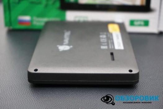 Обзор навигагора NAVITEL C500 23 525x350 - Обзор бюджетного навигатора NAVITEL C500