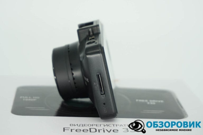 DIGMA FREEDRIVE 330 18 768x512 - Обзор видеорегистратора Digma FreeDrive 330