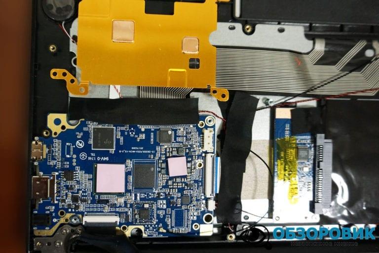 DSC05068 768x512 - Обзор бюджетного ноутбука Digma EVE 1402