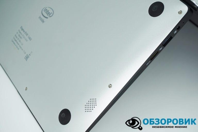 DSC05282 768x512 - Обзор бюджетного ноутбука Digma EVE 1402