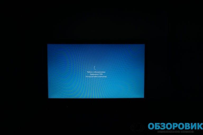DSC05327 768x512 - Обзор бюджетного ноутбука Digma EVE 1402