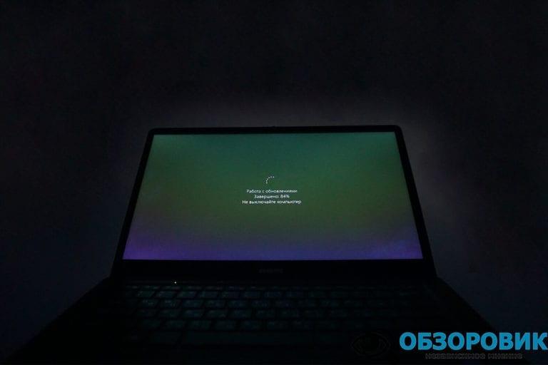 DSC05330 768x512 - Обзор бюджетного ноутбука Digma EVE 1402