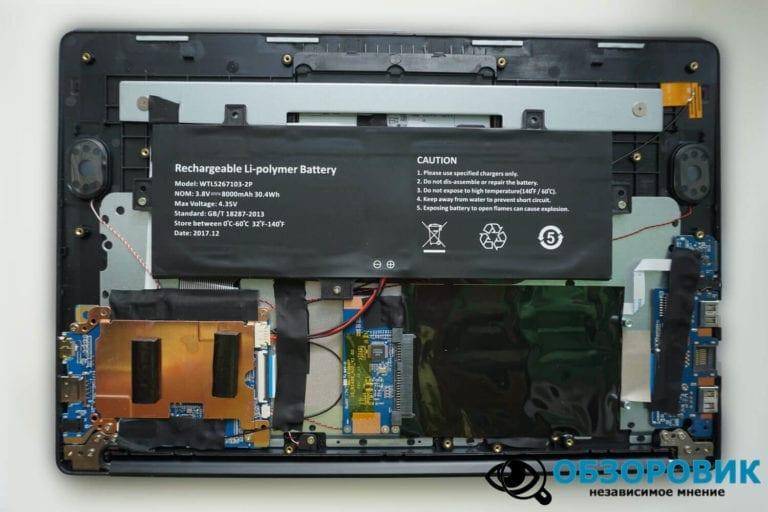 DSC05335 768x512 - Обзор бюджетного ноутбука Digma EVE 1402