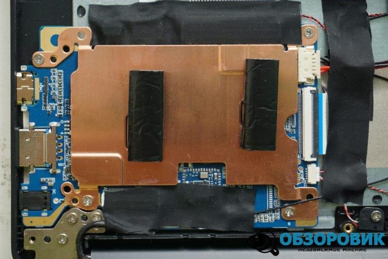 DSC05341 768x512 - Обзор бюджетного ноутбука Digma EVE 1402