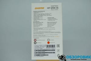 DSC05824 300x200 - Обзор смартфона DIGMA HIT Q500 3G