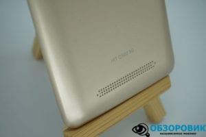DSC05841 300x200 - Обзор смартфона DIGMA HIT Q500 3G