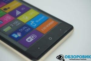 DSC05866 300x200 - Обзор смартфона DIGMA HIT Q500 3G