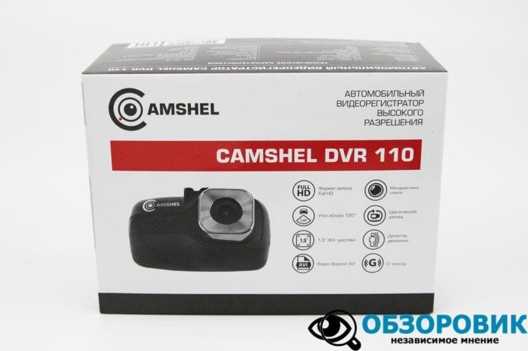 CamShel DVR 110 2