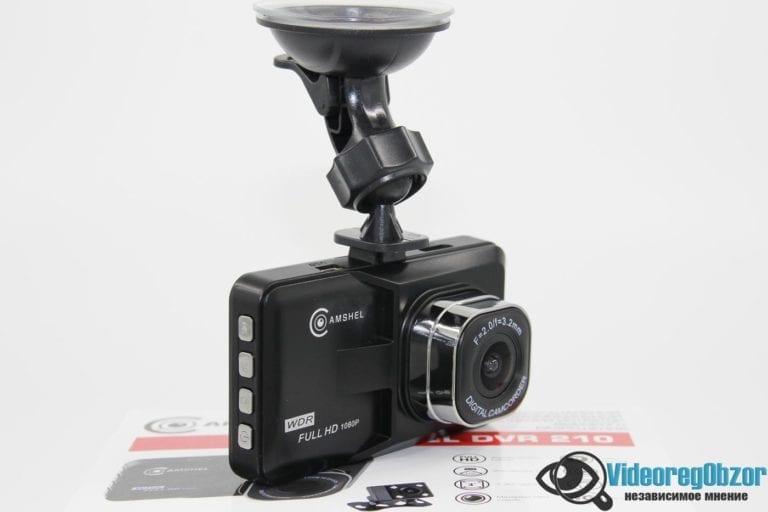 CamShel DVR 210 15