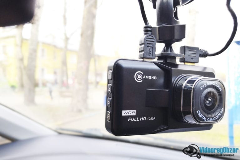 CamShel DVR 210 2 1