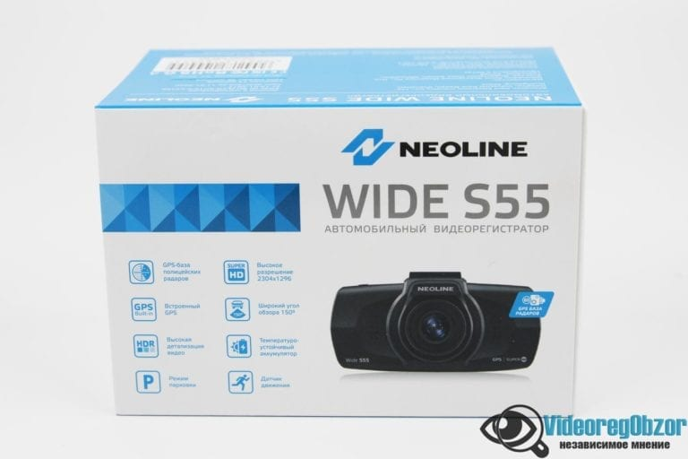 NEOLINE Wide S55 1