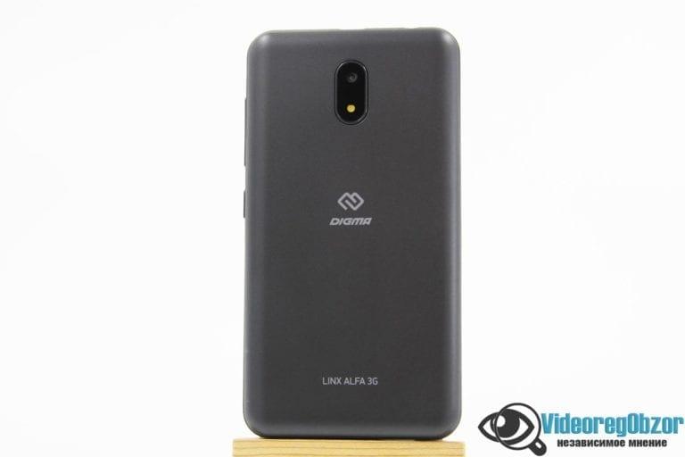 Digma LINX ALFA 3G 6