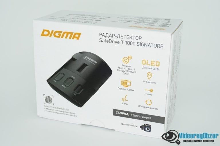 Digma SafeDrive T 1000 SIGNATURE 34