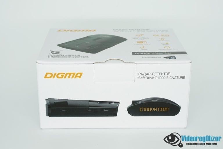 Digma SafeDrive T 1000 SIGNATURE 35