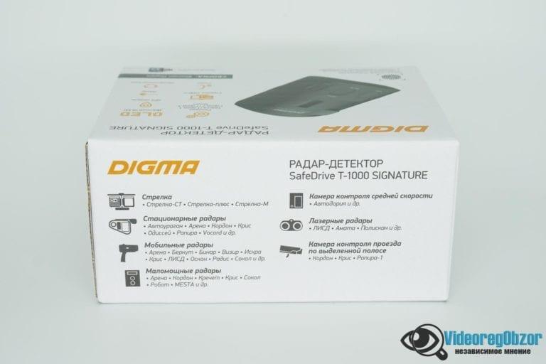 Digma SafeDrive T 1000 SIGNATURE 37