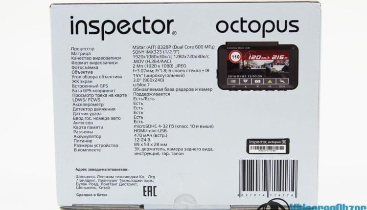 Inspector Octopus 4