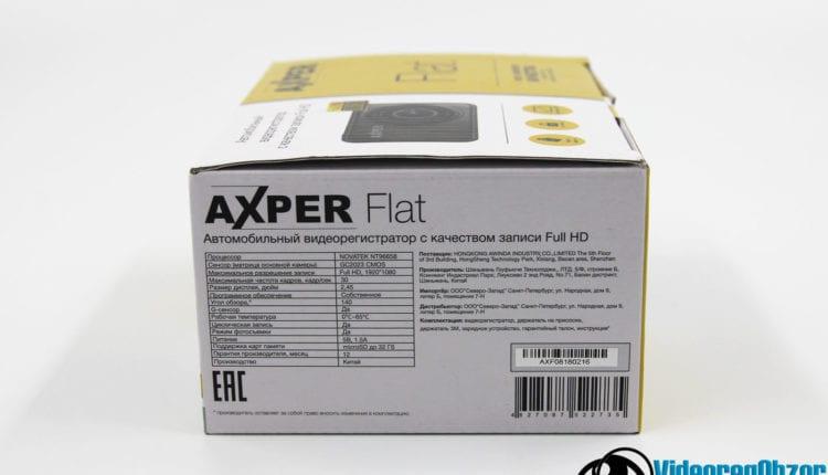 AXPER Flat_3