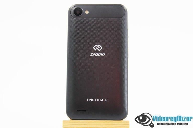 Digma LINX ATOM 3G 15