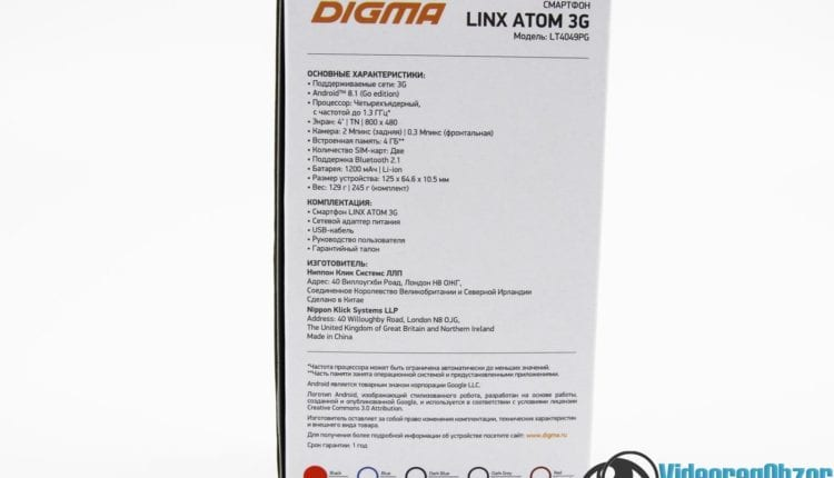 Digma LINX ATOM 3G 4