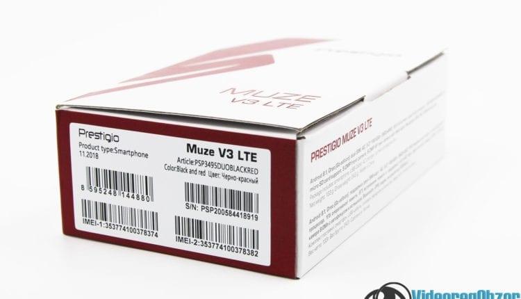 Prestigio MUZE V3 LTE 21