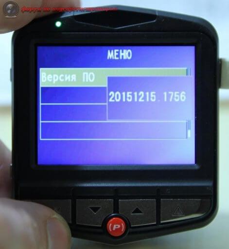 obzor byudzhetnogo videoregistratora artway av 513 15