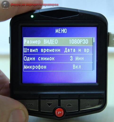obzor byudzhetnogo videoregistratora artway av 513 20