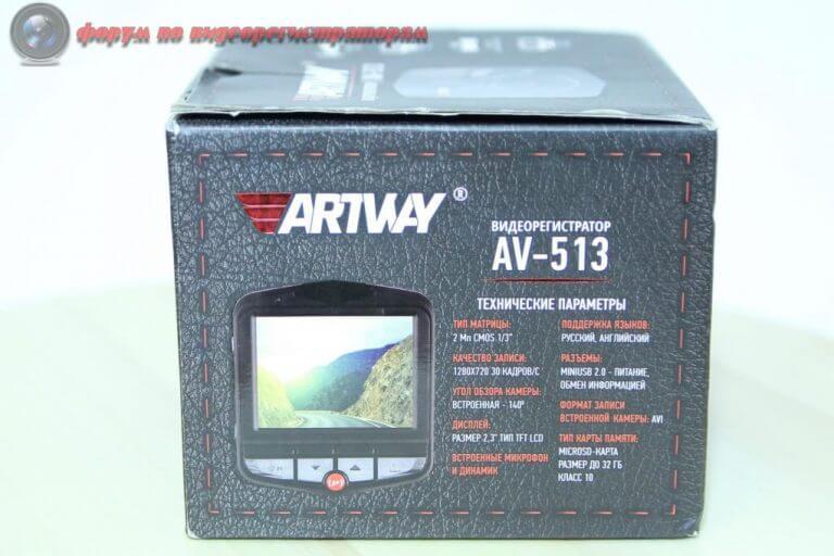 obzor byudzhetnogo videoregistratora artway av 513 29