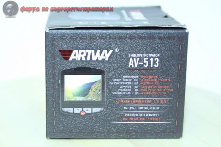 obzor byudzhetnogo videoregistratora artway av 513 32