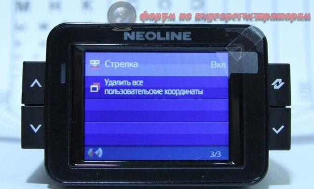 neoline h sor 9000 obzor byudzhetnogo gibrida 33