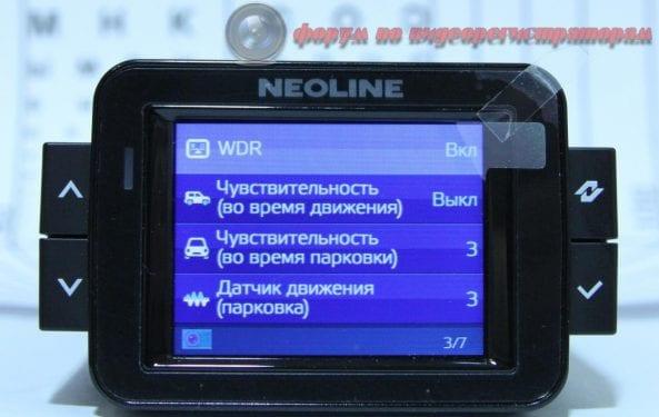 neoline h sor 9000 obzor byudzhetnogo gibrida 37