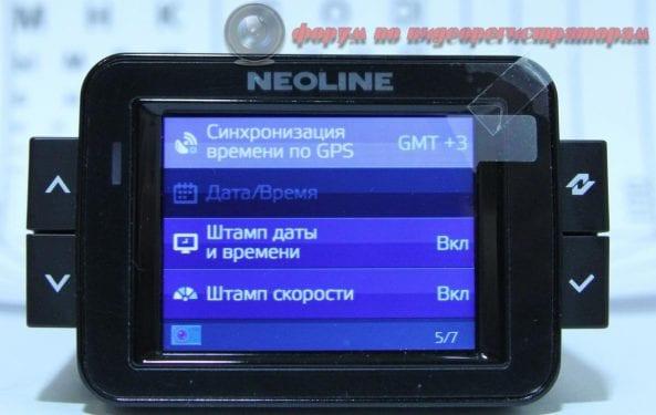 neoline h sor 9000 obzor byudzhetnogo gibrida 38