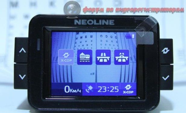 neoline h sor 9000 obzor byudzhetnogo gibrida 53