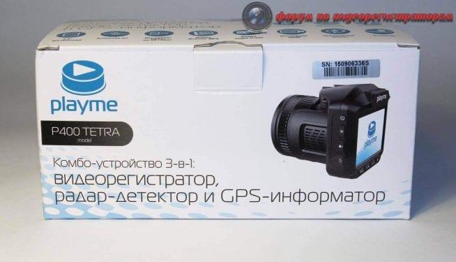 playme p400 tetra kompaktnyiy kombayn v vide fotoapparata 12