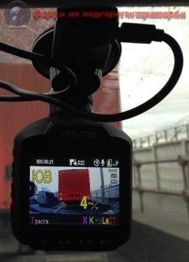 playme p400 tetra kompaktnyiy kombayn v vide fotoapparata 18