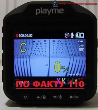 playme p400 tetra kompaktnyiy kombayn v vide fotoapparata 28