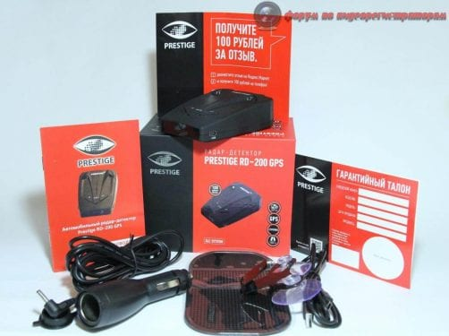 radar detektor prestige rd 200 gps ya dostupen vsem 25