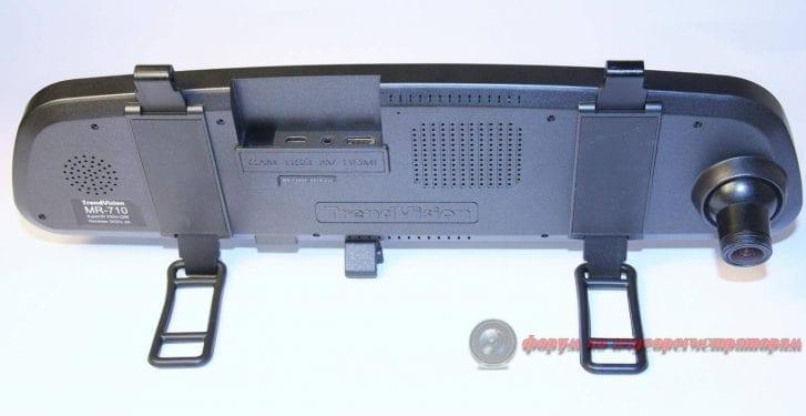 trendvision mr 710gp registrator zerkalo net predela sovershenstva 12