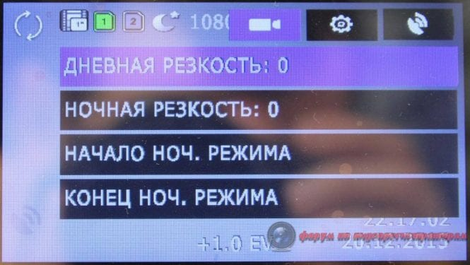 trendvision mr 710gp registrator zerkalo net predela sovershenstva 16
