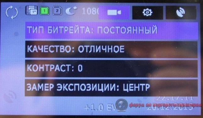 trendvision mr 710gp registrator zerkalo net predela sovershenstva 17