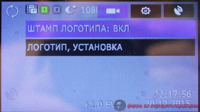 trendvision mr 710gp registrator zerkalo net predela sovershenstva 18