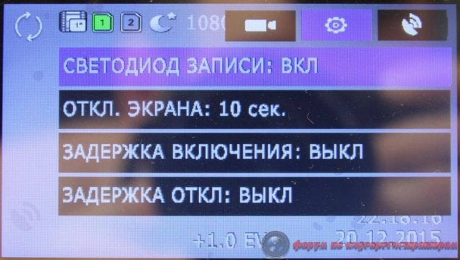 trendvision mr 710gp registrator zerkalo net predela sovershenstva 19