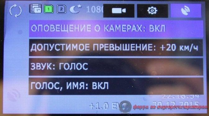 trendvision mr 710gp registrator zerkalo net predela sovershenstva 20