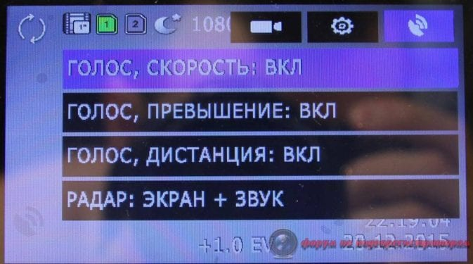 trendvision mr 710gp registrator zerkalo net predela sovershenstva 24